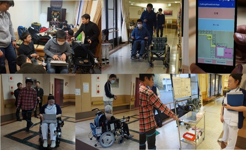 奈良の介護施設