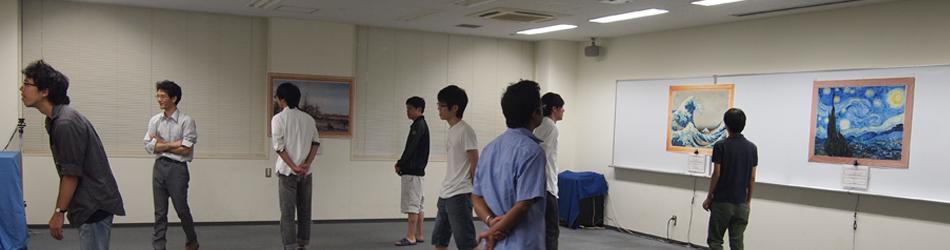 Kobayashi Laboratory
